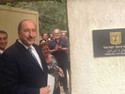 Israel reopens embassy in Cairo