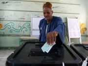 First round of Egyptian elections ends