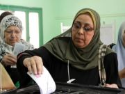 Second phase of Egyptian elections