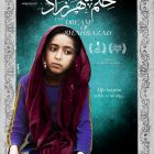 The Dream of Shahrazad premiers in Cairo